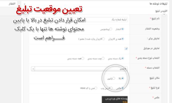iran-pro-ads-10