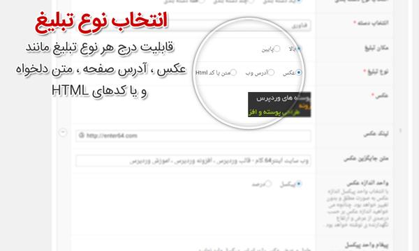 iran-pro-ads-11