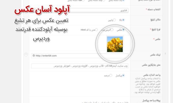 iran-pro-ads-12