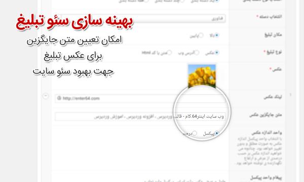 iran-pro-ads-14