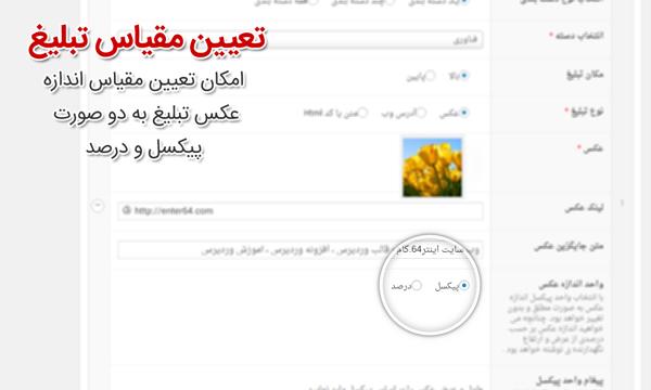 iran-pro-ads-15