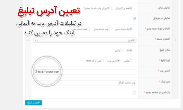 iran-pro-ads-18