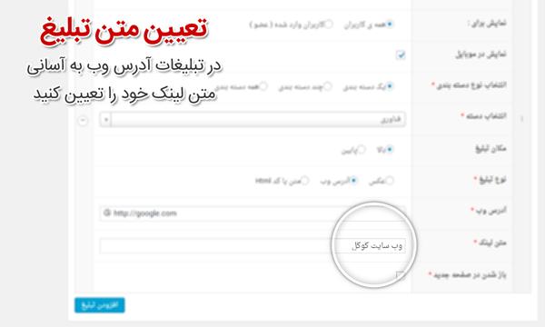 iran-pro-ads-19