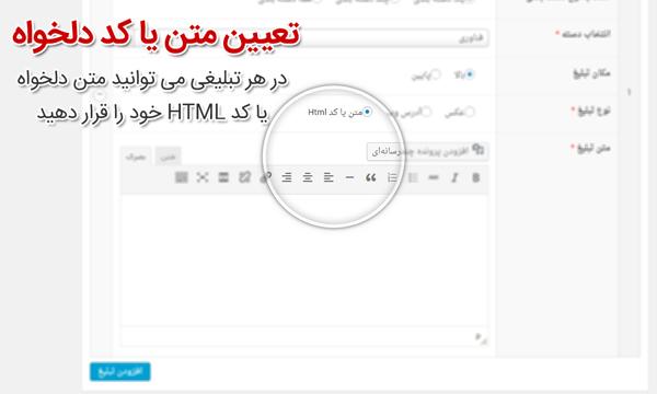 iran-pro-ads-21