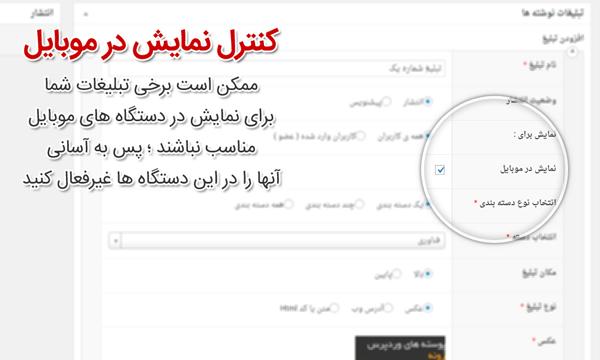 iran-pro-ads-7